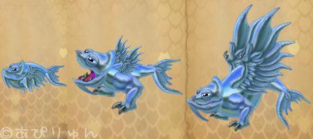 DragonVale5