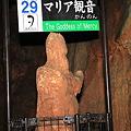 Photos: 110517-82秋芳洞・マリア観音