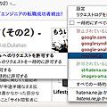 写真: 2012-03-13 01:24:55