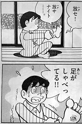 http://art47.photozou.jp/pub/801/141801/photo/81675853.jpg