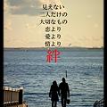 写真: 恋愛情絆