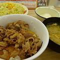 松屋 牛めし(小)200円+野菜セット140円