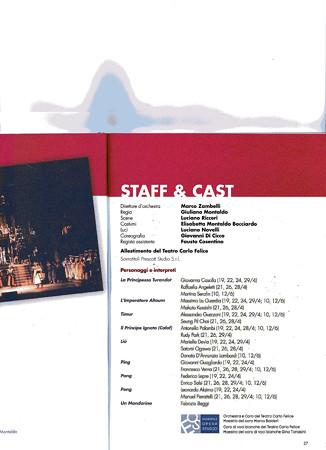 プッチーニ オペラ 『 トゥーランドット 』 倉石 真 オペラ歌手 テノール アルトゥーム ジェノバ ( イタリア ) カルロ・フェリーチェ劇場