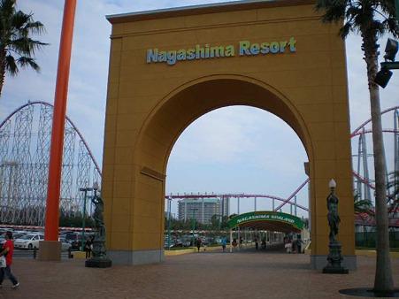 nagashima rezort-230929-1