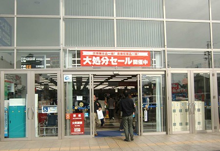 eiden toyohashi-230515-3
