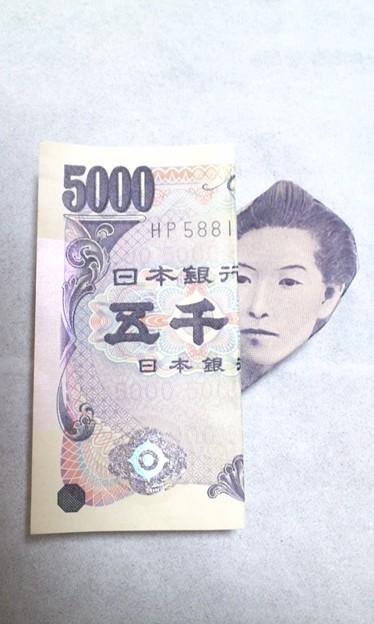 ハート 折り紙 紙幣 折り紙 : photozou.jp