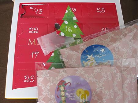 ユールカレンダーとクリスマスカウントダウンセット