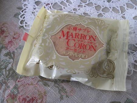 小樽サブレ「マロンコロン」