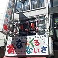 Photos: @HiragaMie こん...