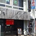 地鶏らーめん ラー麺専門店 こしがや (越谷市)