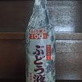 Photos: ぶどう液
