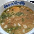 らあめん花月(つけ汁4)