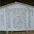 田島神社(8)