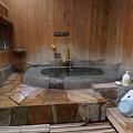 Photos: 林田温泉 大楠の湯(6)家族風呂