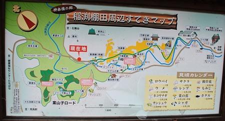 inabutinotanada_map