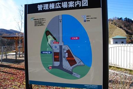 otomeko_kotokawaDAM_map