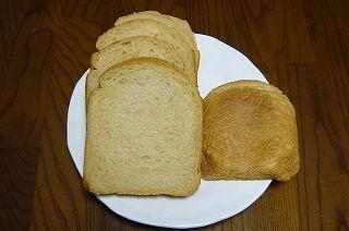 120107-2 きな粉パン
