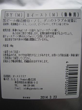 20110430 002