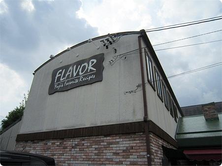 20110731 FLAVOR