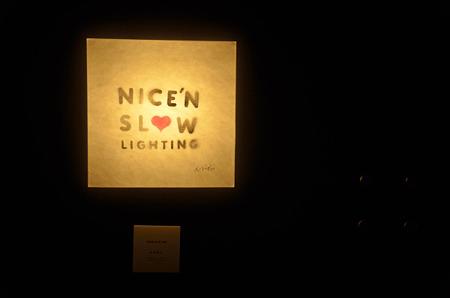 Love Lighting