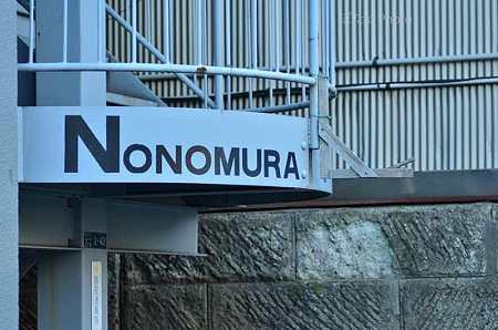 NONOMURA
