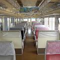 Photos: 駿豆線7000系 車内
