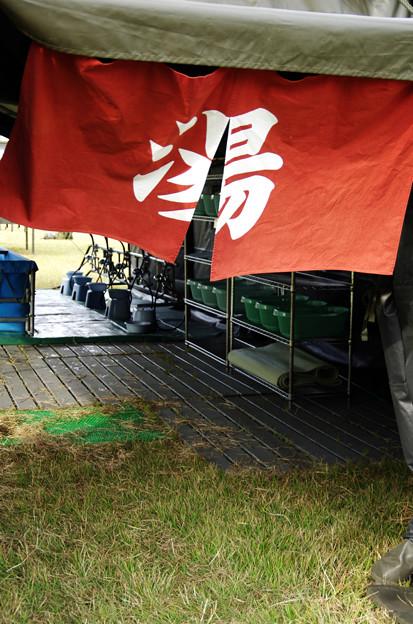 Photos: お風呂屋さん