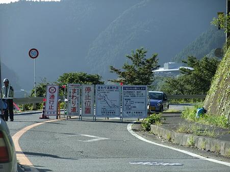 国道169号線・奈良県川上村の災害箇所-2