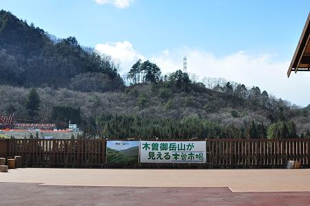 長野40・木曽福島-C