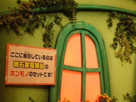 DSC04404-120406mbs-sakura