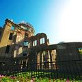Photos: 原爆ドームを臨む