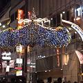写真: 渋谷センター街