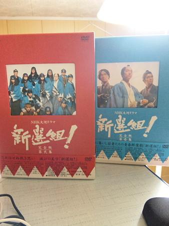 念願の「組!」DVDBOX購入~~っ♪