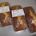 Photos: MY handmade Cakes by SHOKO