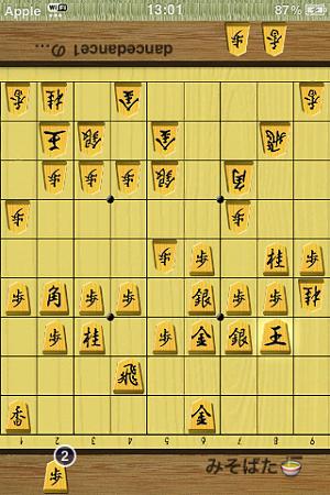 将棋対戦アプリ