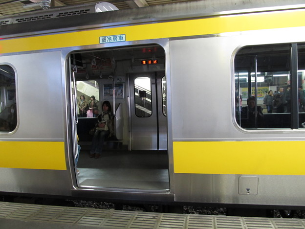 電車も節電