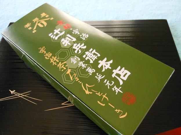 お取り寄せ(楽天) 抹茶スイーツ 宇治抹茶ちょこれーとけーき 1本 価格1,404円 (税込)